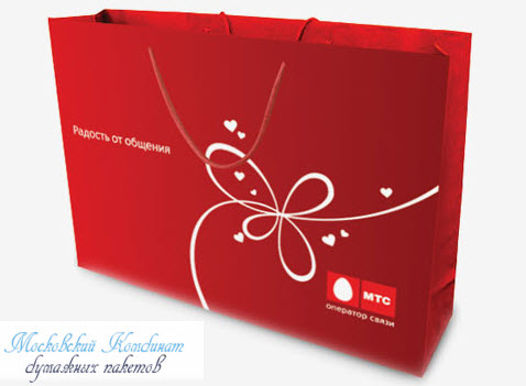 Бумажные пакеты с логотипом по заказу МТС. Производитель моспакетик